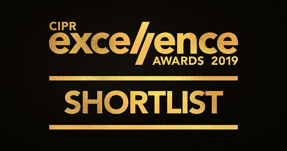 Autism Researchers Blast Budget Cuts >> We Ve Been Shortlisted Cipr Excellence Awards In Two Categories